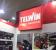 TELWIN-Join the innovation - изготовление выставочных стендов в Самаре и Новосибирске