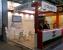 НГ-ЭНЕРГО - изготовление выставочных стендов в Самаре и Новосибирске