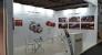 POWER YOUR FUTURE - изготовление выставочных стендов в Самаре и Новосибирске