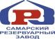 Выставочные стенды для Самарский Резервуарный Завод