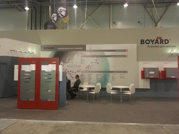 Boyard - изготовление выставочных стендов в Самаре и Новосибирске