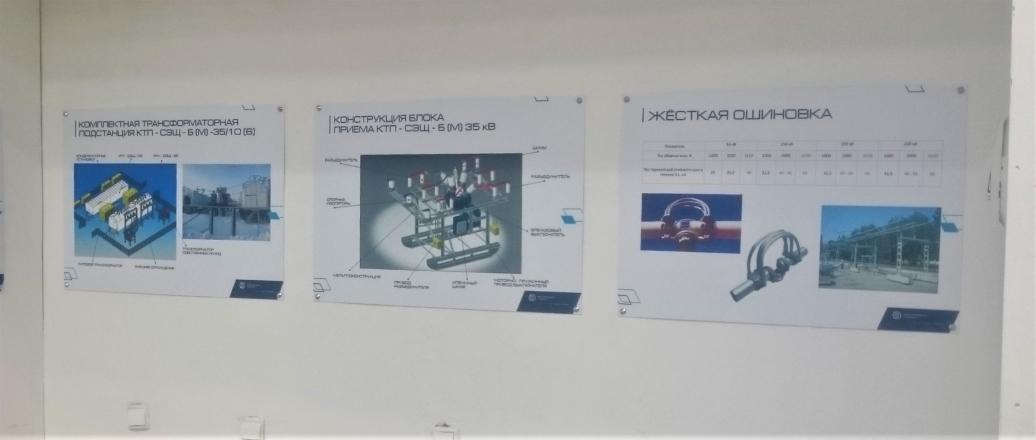 Техникум - изготовление выставочных стендов в Самаре и Новосибирске