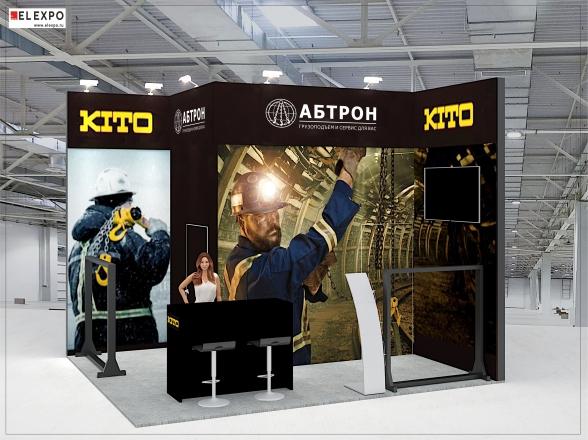 АБТРОН - изготовление выставочных стендов в Самаре и Новосибирске
