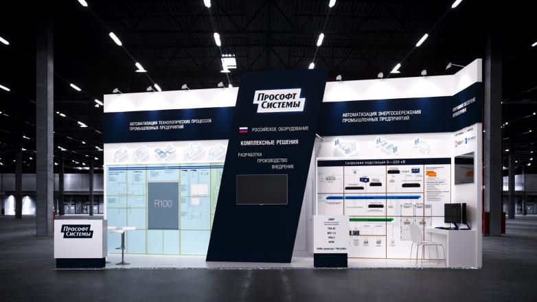 ПРОСОФТ - изготовление выставочных стендов в Самаре и Новосибирске