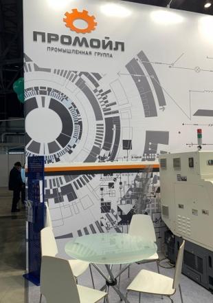 ПРОМОЙЛ-Промышленная группа - изготовление выставочных стендов в Самаре и Новосибирске