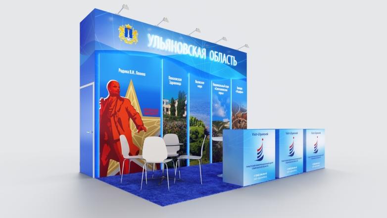 ТИЦ УЛЬЯНОВСКОЙ ОБЛАСТИ - изготовление выставочных стендов в Самаре и Новосибирске