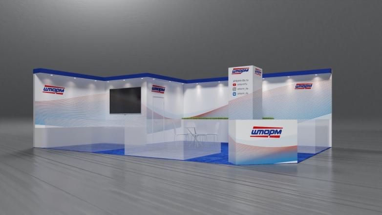 ШТОРМ - изготовление выставочных стендов в Самаре и Новосибирске