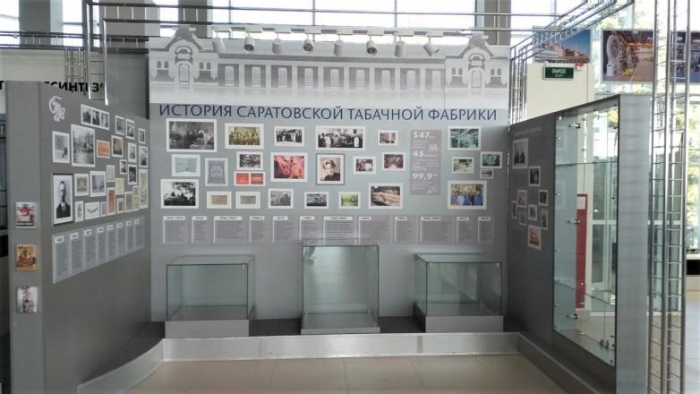 САРАТОВСКАЯ ТАБАЧНАЯ ФАБРИКА - изготовление выставочных стендов в Самаре и Новосибирске