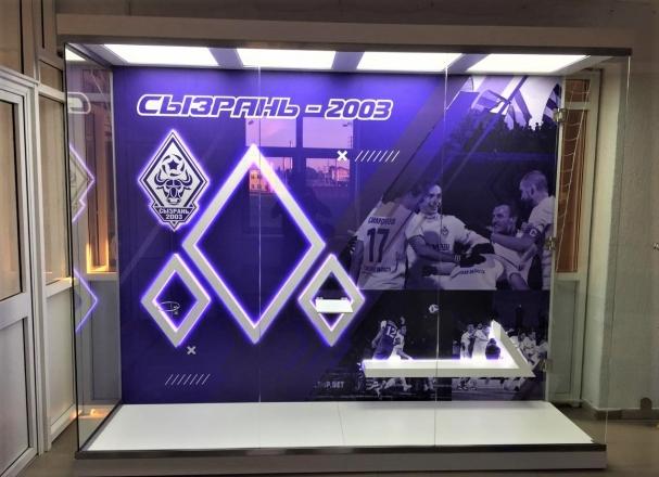 СЫЗРАНЬ-2003 - изготовление выставочных стендов в Самаре и Новосибирске