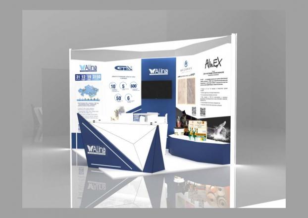 ALINEX - изготовление выставочных стендов в Самаре и Новосибирске