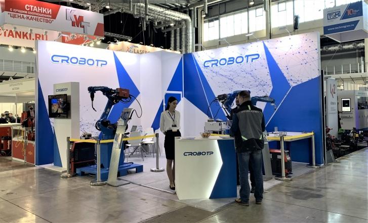 CROBOT - изготовление выставочных стендов в Самаре и Новосибирске