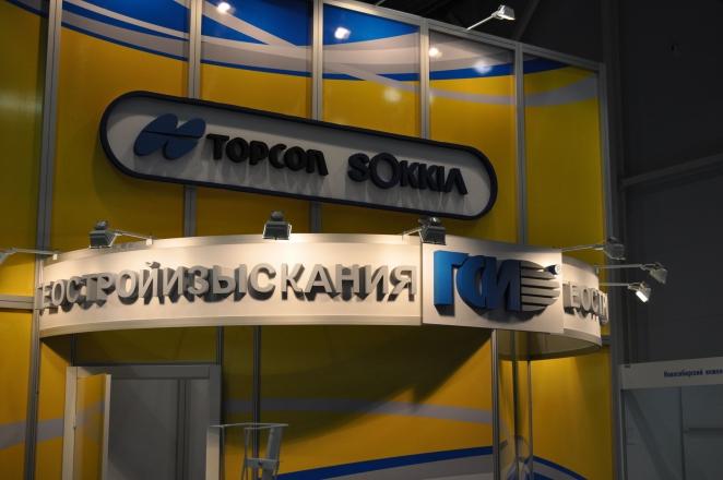 Торсол - изготовление выставочных стендов в Самаре и Новосибирске