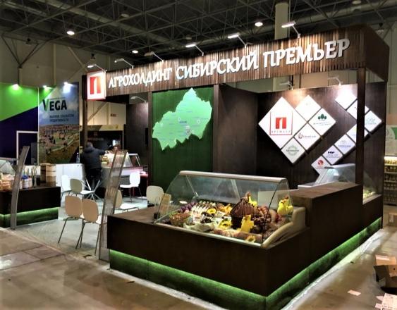 СИБИРСКИЙ ПРЕМЬЕР - изготовление выставочных стендов в Самаре и Новосибирске