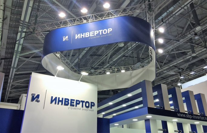 Инвертор - изготовление выставочных стендов в Самаре и Новосибирске