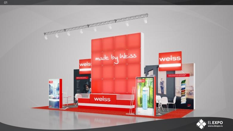Weiss - изготовление выставочных стендов в Самаре и Новосибирске