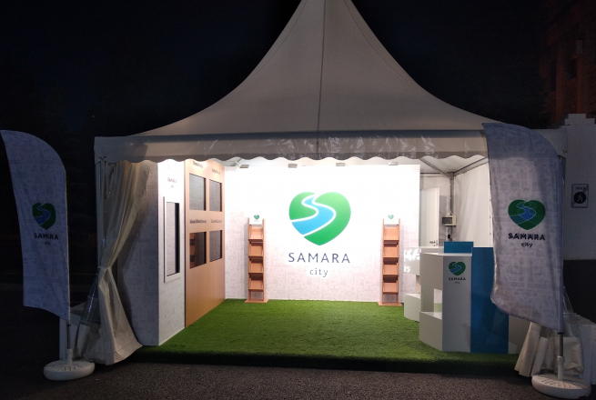 SAMARA - изготовление выставочных стендов в Самаре и Новосибирске