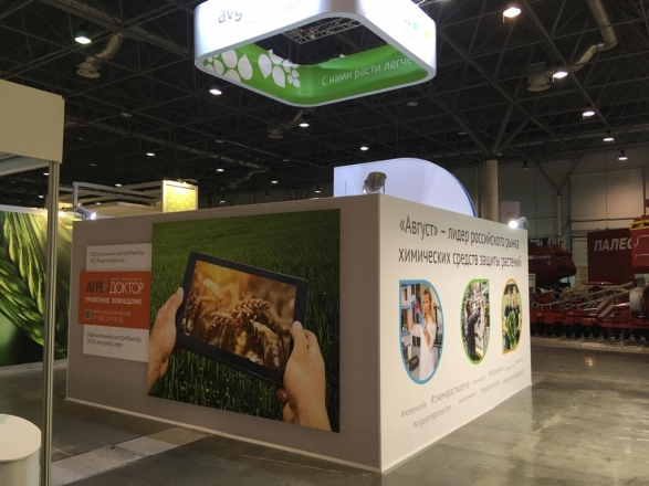 CORP PROTECTION - изготовление выставочных стендов в Самаре и Новосибирске