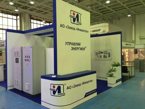 Инвертор-Астана - изготовление выставочных стендов в Самаре и Новосибирске