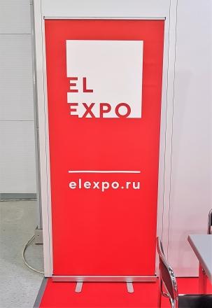EL EXPO - изготовление выставочных стендов в Самаре и Новосибирске