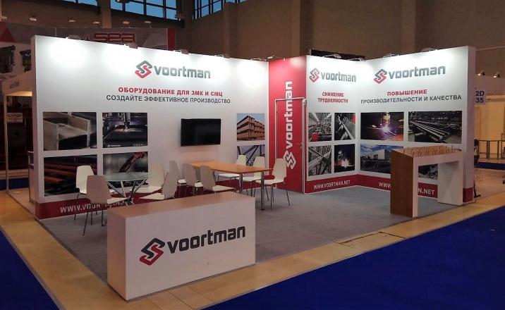 VOORTMAN - изготовление выставочных стендов в Самаре и Новосибирске