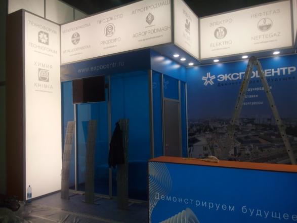 Экспоцентр - изготовление выставочных стендов в Самаре и Новосибирске