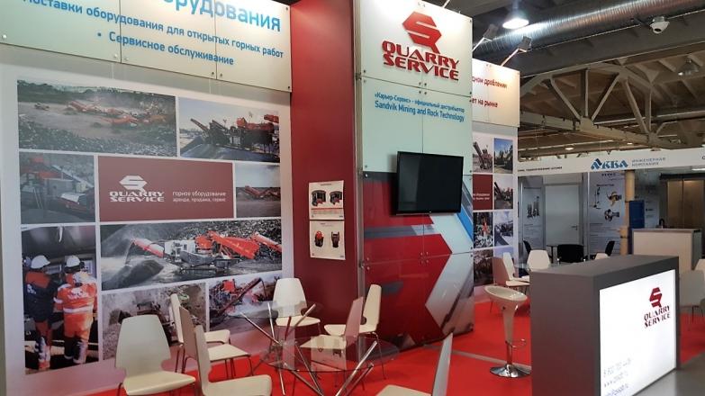 КАРЬЕР-СЕРВИС - изготовление выставочных стендов в Самаре и Новосибирске
