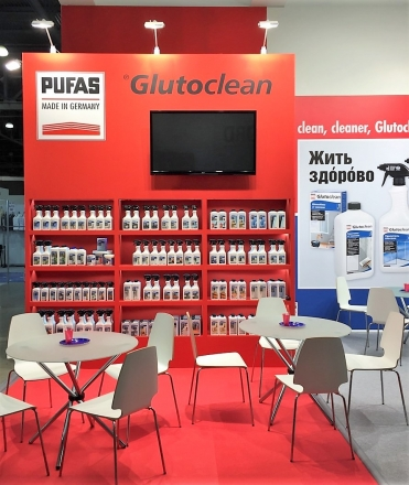 PUFAS made in germany - изготовление выставочных стендов в Самаре и Новосибирске