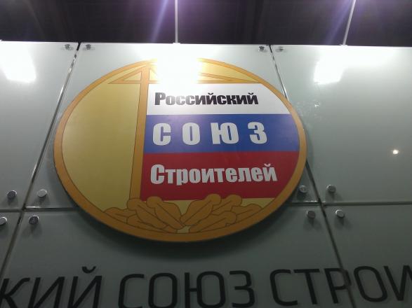 - изготовление выставочных стендов в Самаре и Новосибирске