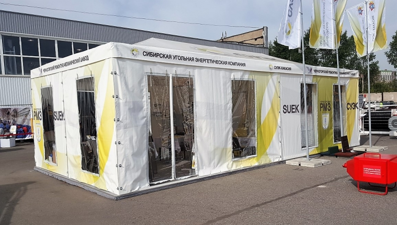 СУЭК - изготовление выставочных стендов в Самаре и Новосибирске