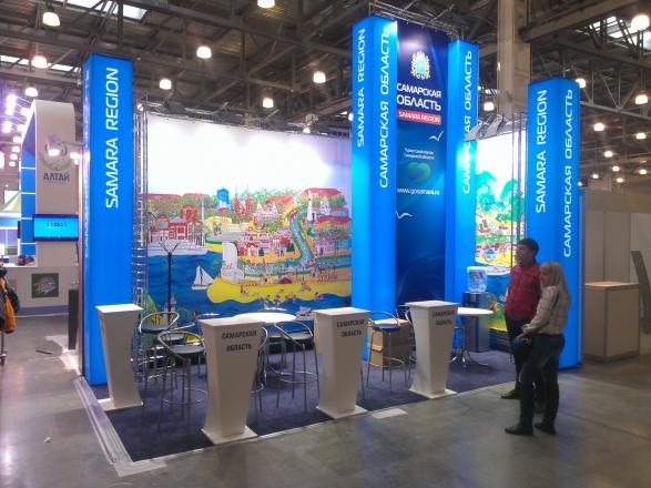 Samara Region - изготовление выставочных стендов в Самаре и Новосибирске