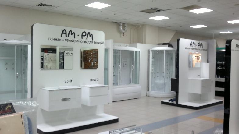 AM-PM - изготовление выставочных стендов в Самаре и Новосибирске