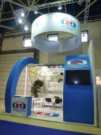 СРЗ - изготовление выставочных стендов в Самаре и Новосибирске