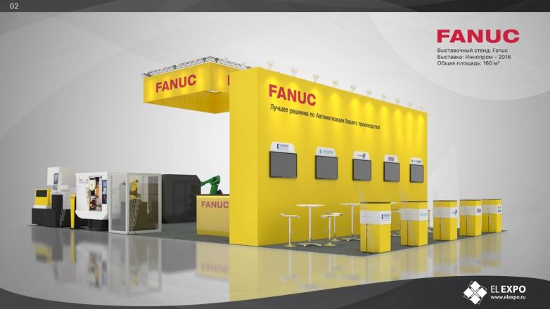 Fanuc - изготовление выставочных стендов в Самаре и Новосибирске