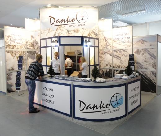 Danko Travel - изготовление выставочных стендов в Самаре и Новосибирске