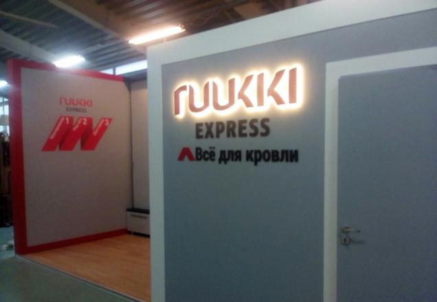 RUUKKI EXPRESS - изготовление выставочных стендов в Самаре и Новосибирске