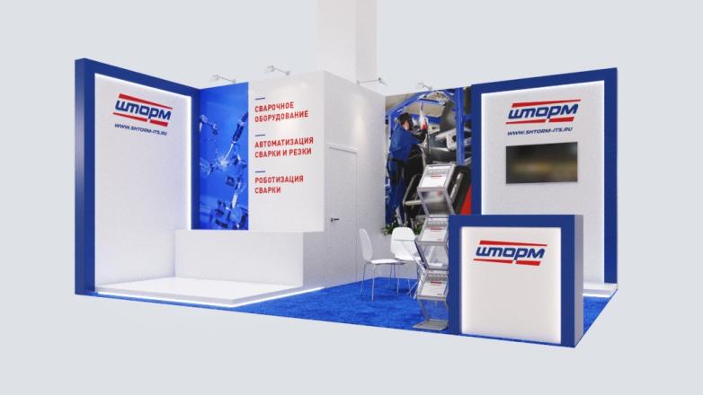 SHTORM-ITS.RU - изготовление выставочных стендов в Самаре и Новосибирске