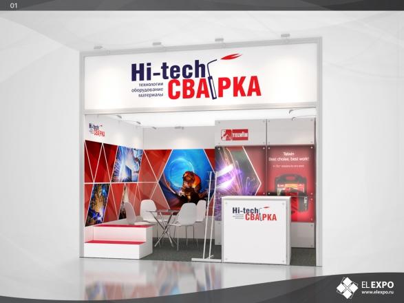 Hi-Tech Сварка - изготовление выставочных стендов в Самаре и Новосибирске