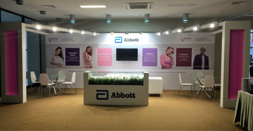 Abbott-Women First - изготовление выставочных стендов в Самаре и Новосибирске