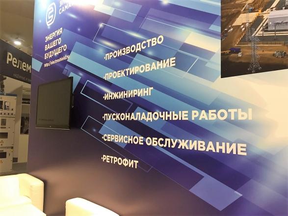 ЭНЕРГИЯ ВАШЕГО БУДУЩЕГО - изготовление выставочных стендов в Самаре и Новосибирске