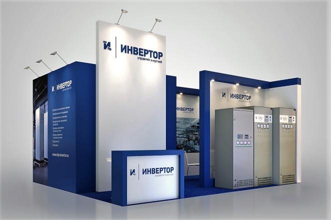 УПРАВЛЯЙ ЭНЕРГИЕЙ - изготовление выставочных стендов в Самаре и Новосибирске