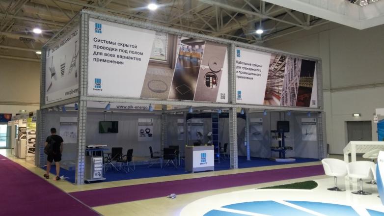 ПИК Энерго - изготовление выставочных стендов в Самаре и Новосибирске