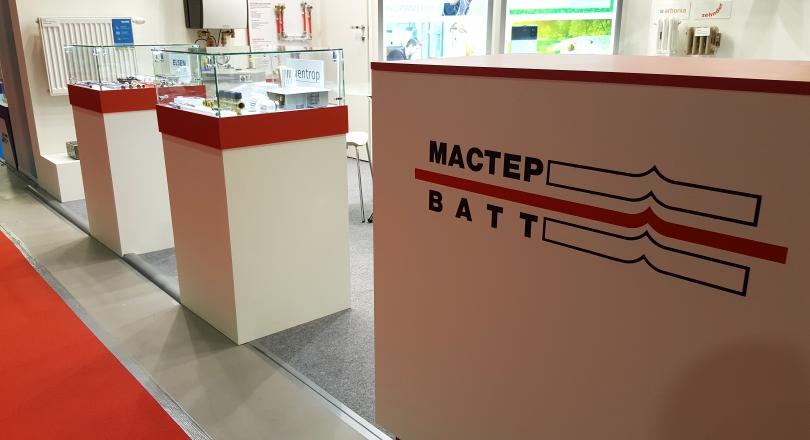 Мастер Ватт - изготовление выставочных стендов в Самаре и Новосибирске