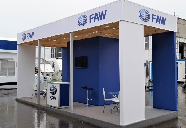 FAW - изготовление выставочных стендов в Самаре и Новосибирске