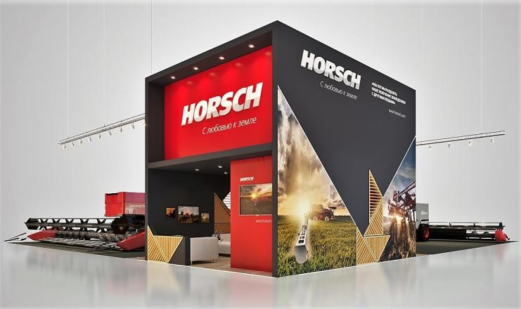 HORSCH С ЛЮБОВЬЮ К ЗЕМЛЕ - изготовление выставочных стендов в Самаре и Новосибирске