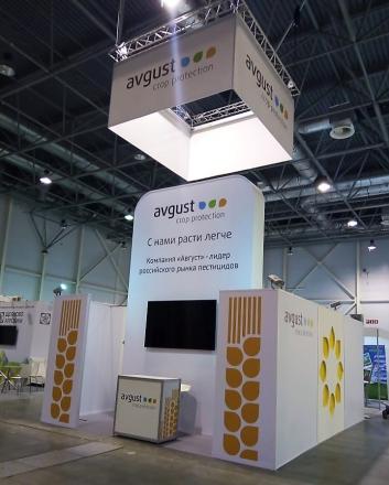 Avgust crop protection - изготовление выставочных стендов в Самаре и Новосибирске