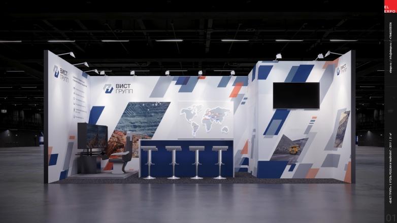 ВИСТ - изготовление выставочных стендов в Самаре и Новосибирске