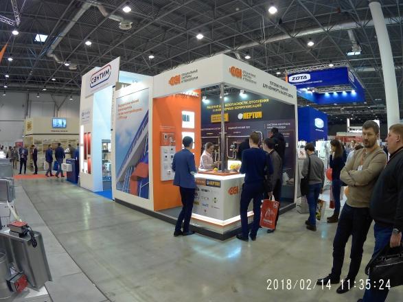 СПЕЦИАЛЬНЫЕ СИСТЕМЫ И ТЕХНОЛОГИИ - изготовление выставочных стендов в Самаре и Новосибирске