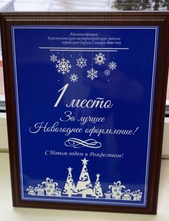 ПРАЗДНИК К НАМ ПРИХОДИТ - изготовление выставочных стендов в Самаре и Новосибирске