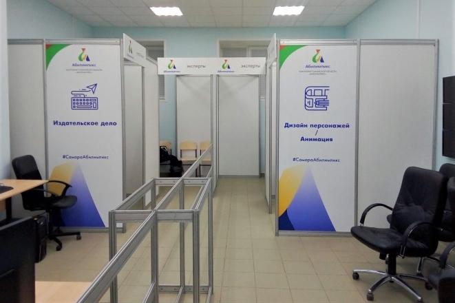 АБИЛИМПИКС - изготовление выставочных стендов в Самаре и Новосибирске