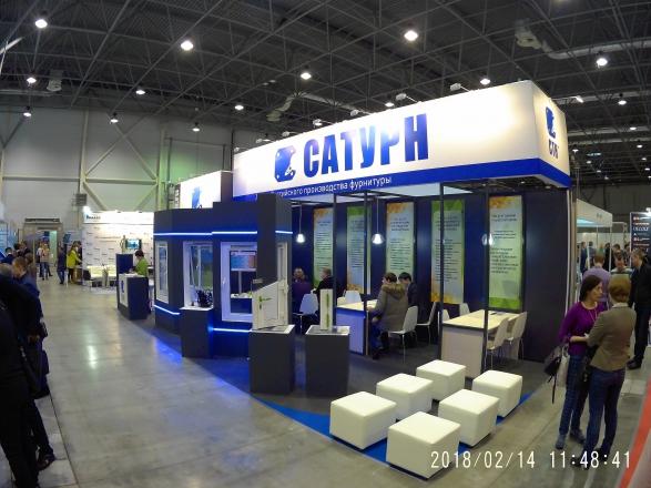 САТУРН - изготовление выставочных стендов в Самаре и Новосибирске
